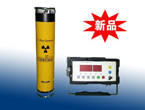 便携式X射线探伤机LX-XXQ-1005(定向玻璃管)