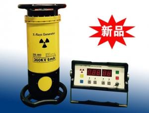 便携式X射线探伤机LX-XXG-3606
